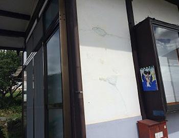 1階漆喰壁 施工前