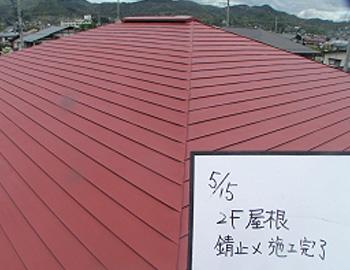 大屋根(錆止め下塗り完了)