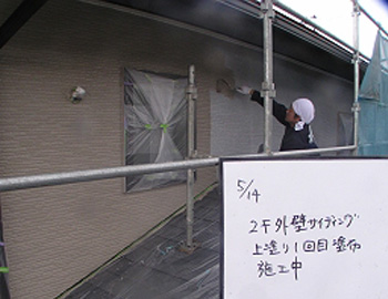 2階外壁(上塗り1回目))