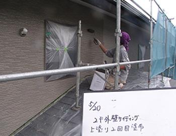 2階外壁(上塗り2回目))