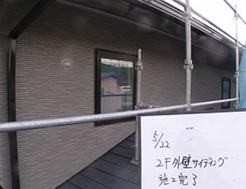 1階外壁(上塗り2回目)