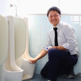 結城 伸太郎