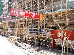 中国の足場