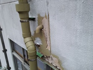 外壁破損部