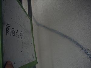 浮き部のマーキング06