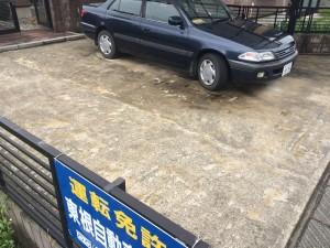既存駐車場 施工前