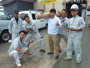 防水工事班
