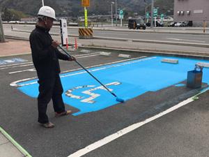 駐車スペース塗装