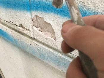 ALC外壁補修