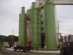 コンクリートサイロ塗装工事・プラントなどの塗装事例