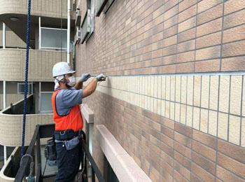 外壁タイル⾯漏⽔修繕