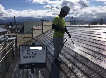 屋根⾼圧洗浄