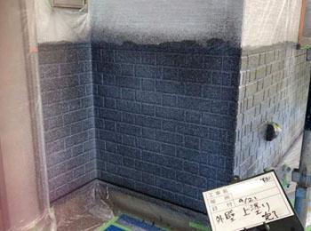 外壁上塗り吹付